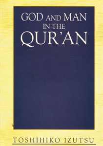 Picture of God and Man in the Quran