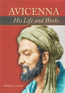 Picture of Avicenna: His Life and Works