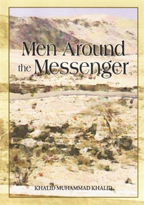 Picture of Men Around the Messenger