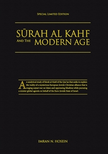 Picture of Surah Al-Kahaf And The Modern Age (Limited Edition)