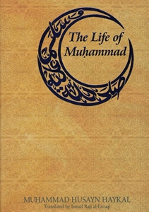 Picture of The Life of Muhammad (PBUH)