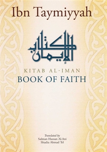 Picture of Kitab al-Iman: Book of Faith